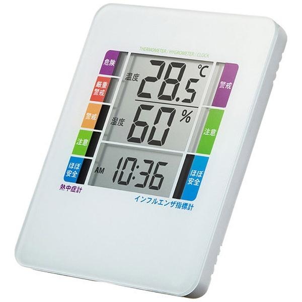 サンワサプライ 熱中症&インフルエンザ表示付きデジタル温湿度計 警告ブザー設定機能付き HE-TPHUWN