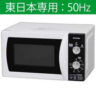 IMB-T171-5 電子レンジ [17L /50Hz(東日本専用)]