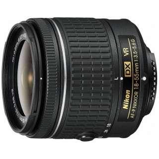 カメラレンズ AF-P DX NIKKOR 18-55mm f/3.5-5.6G VR APS-C用 NIKKOR(ニッコール) ブラック [ニコンF /ズームレンズ]