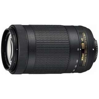 カメラレンズ AF-P DX NIKKOR 70-300mm f/4.5-6.3G ED VR APS-C用 NIKKOR(ニッコール) ブラック [ニコンF /ズームレンズ]