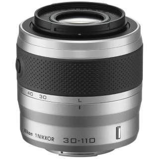 カメラレンズ 1 NIKKOR VR 30-110mm f/3.8-5.6 NIKKOR(ニッコール) シルバー [ニコン 1 /ズームレンズ]