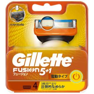 Gillette(ジレット) フュージョン 5+1 パワー 替刃 4個入 〔ひげそり〕