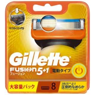 Gillette(ジレット) フュージョン 5+1 パワー 替刃 8個入 〔ひげそり〕