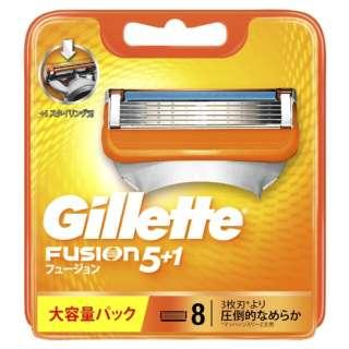 Gillette(ジレット) フュージョン 5+1 替刃 8個入 〔ひげそり〕