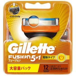 Gillette(ジレット) フュージョン 5+1 パワー 替刃 12個入 〔ひげそり〕
