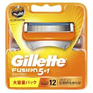 Gillette(ジレット) フュージョン 5+1 替刃 12個入 〔ひげそり〕
