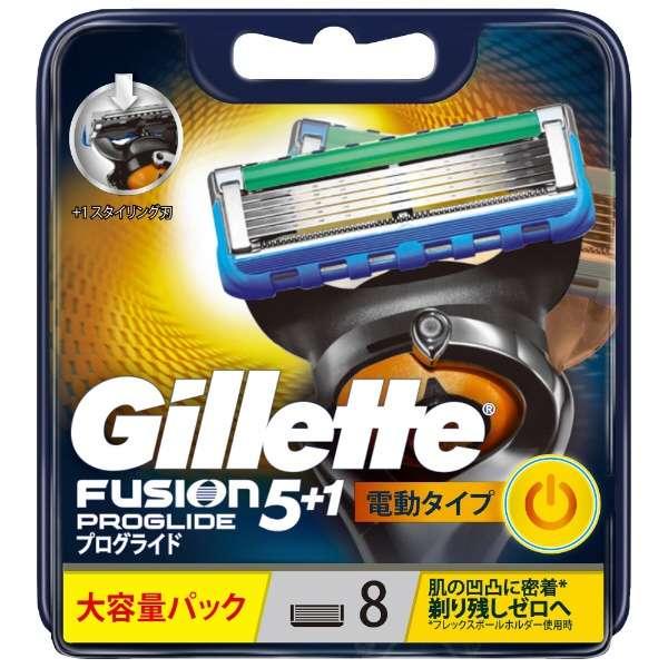 Gillette(ジレット) フュージョン 5+1 プログライド フレックスボール パワー 替刃 8個入 〔ひげそり〕