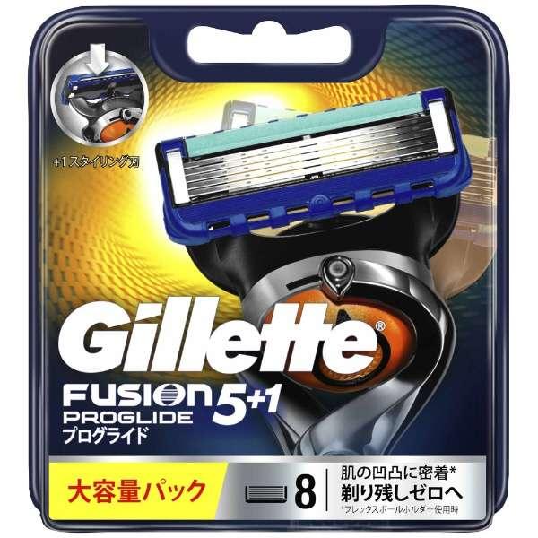 Gillette(ジレット) フュージョン 5+1 プログライド フレックスボール マニュアル 替刃 8個入 〔ひげそり〕