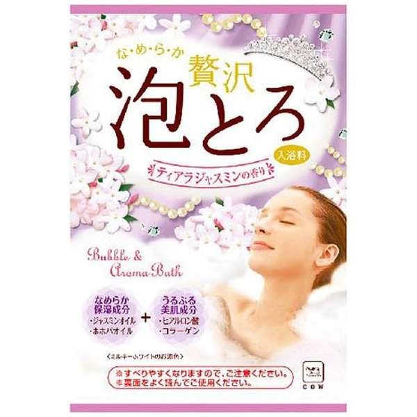 お湯物語 贅沢泡とろティアラジャスミン(30g) [入浴剤]