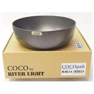 COCOpan 鉄鍋 24cm C107002
