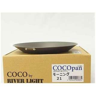 COCOpan モーニング 21cm C105001