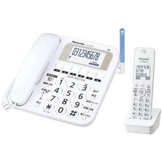 VE-E10DL 電話機 RU・RU・RU(ル・ル・ル) ホワイト [子機1台 /コードレス]