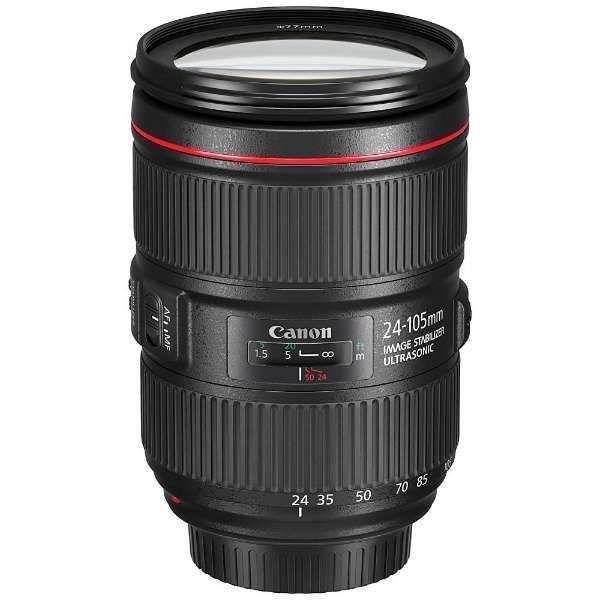 カメラレンズ EF24-105mm F4L IS II USM【キヤノンEFマウント】