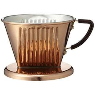 銅製コーヒードリッパー 102CU 05009