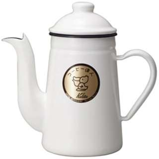 コーヒー達人・ペリカン1L(ホワイト) 52125