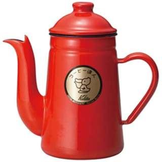 コーヒー達人・ペリカン1L(レッド) 52123