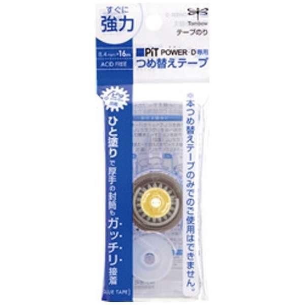 [テープのり] PiT POWER-D 詰め替えテープ (テープ幅8.4mm×長さ16m) PR-IP