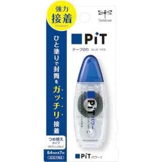 [テープのり] PiT POWER-C スタンダート (テープ幅8.4mm×長さ7m) PN-CP
