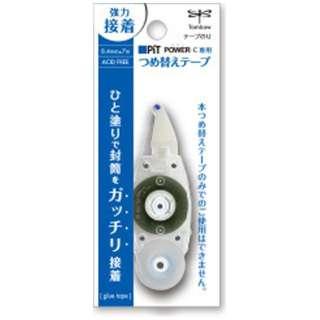 [テープのり] PiT POWER-C 詰め替えテープ (テープ幅8.4mm×長さ7m) PR-CP