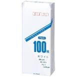 [封筒] ホワイト封筒 長形4号 100枚 トク-103H