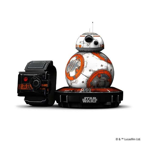 Special Edition Battle-Worn BB-8