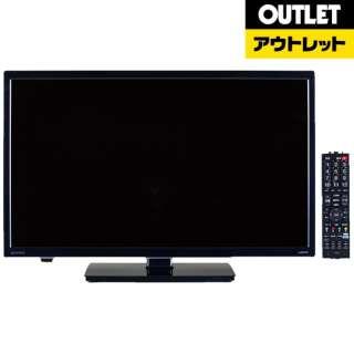 【アウトレット品】 地上・BS・110度CSデジタル 液晶テレビ [24V型/ハイビジョン]  SDN24-B31 【生産完了品】