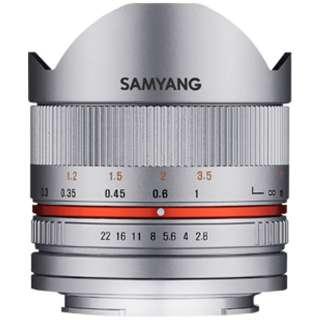 カメラレンズ 8mm F2.8 UCM FisheyeII APS-C用 シルバー [FUJIFILM X /単焦点レンズ]
