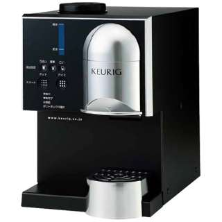 KFEB2013J-1 カプセル式コーヒーメーカー KEURIG(キューリグ)