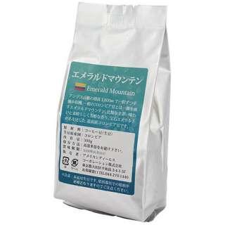コーヒー生豆 エメラルドマウンテン