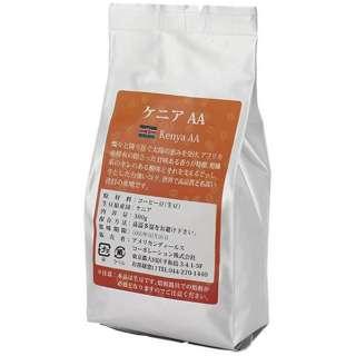 コーヒー生豆 ケニアAA