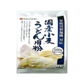 国産小麦うどん用粉 YKU202