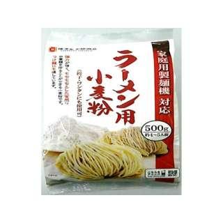 ラーメン専用小麦粉 YKR302