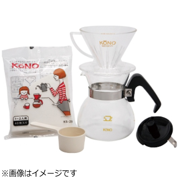 KONO MDN-20 名門2人用ドリッパーセット クリア 調理器具