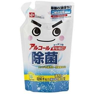除菌の激落ちくん 詰め替え用  300ml S-660
