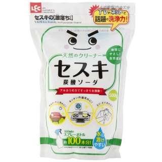 セスキ 炭酸ソーダ 500g