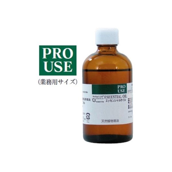 柚子 水蒸気蒸留法 100ml 08-435-2420