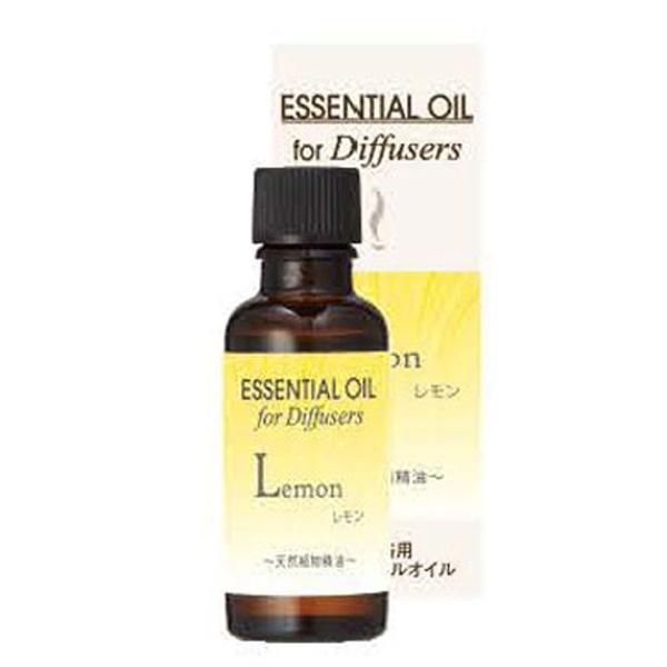 生活の木 芳香浴用エッセンシャルオイル レモン 1本 30mL