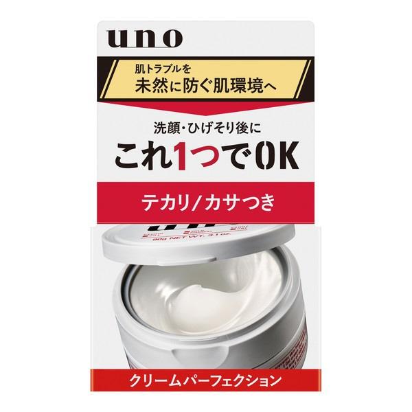 資生堂 ウーノ クリームパーフェクション 90g UNO [9705]