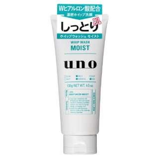 UNO(ウーノ)ホイップウォッシュ(モイスト)(130g)〔洗顔料〕
