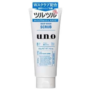 UNO(ウーノ)ホイップウォッシュ(スクラブ)(130g)〔洗顔料〕