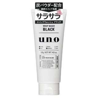 UNO(ウーノ)ホイップウォッシュ(ブラック)(130g)〔洗顔料〕