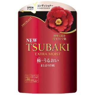 TSUBAKI(ツバキ) エクストラモイスト コンディショナー (つめかえ用)(345mL)〔リンス・コンディショナー〕