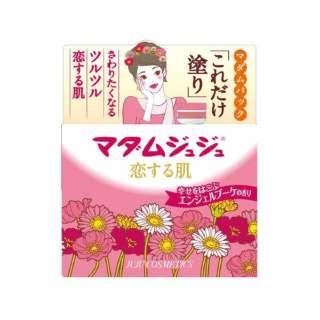 MADAME JUJU (マダムジュジュ) 恋する肌 (45g) [保湿クリーム]