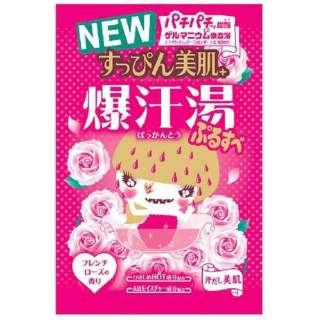 爆汗湯 すっぴん美肌プラス(60g) [入浴剤]