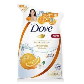 Dove(ダヴ) ボディウォッシュ スプラッシュ つめかえ用 360g 〔 ボディソープ〕