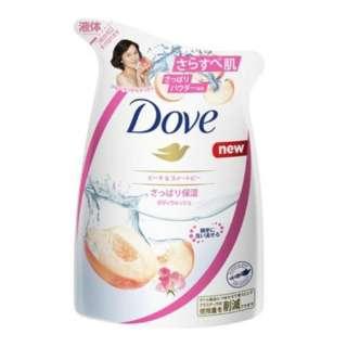Dove(ダヴ) ボディウォッシュ ハーモニー つめかえ用 360g 〔 ボディソープ〕
