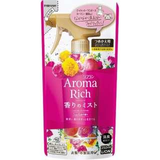 ソフラン アロマリッチ香りのミストスカーレット つめかえ用 250ml