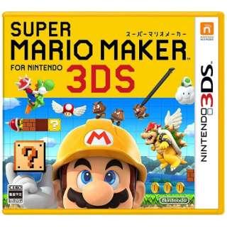 スーパーマリオメーカー for ニンテンドー3DS【3DSゲームソフト】