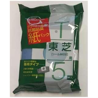 紙パック 東芝 5枚 SK05T