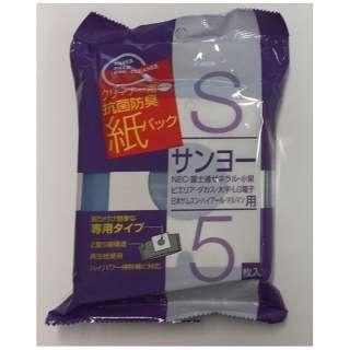 紙パック サンヨー 5枚 SK05S
